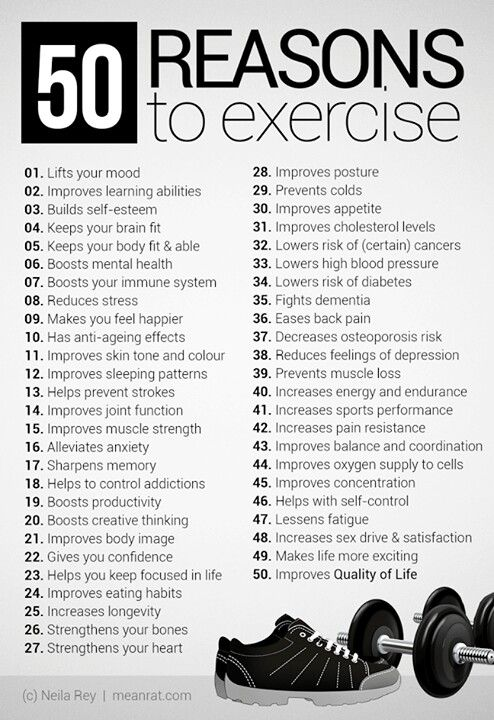 50 reasons to excercise